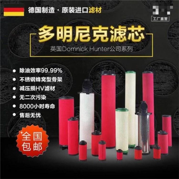 压缩空气超滤精密滤芯滤芯