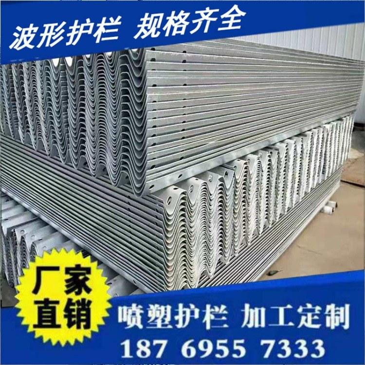山东志祥波形护栏板厂家  镀锌喷塑波形护栏板4.0国标  耐寒、耐臭氧、耐老化
