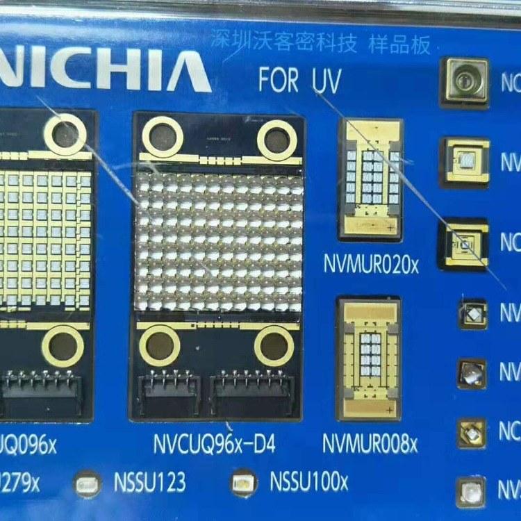 NCSU276A高强度UVLED光源NICHIA总代理