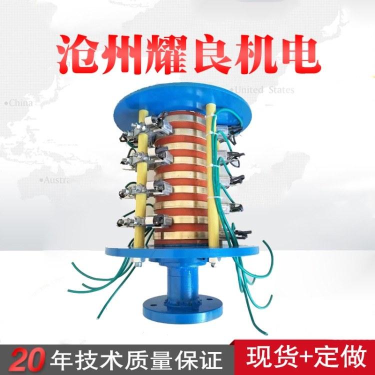 耀良机电 专业生产厂家直销集电环 滑环优质产品  规格齐全品质保障价格优惠