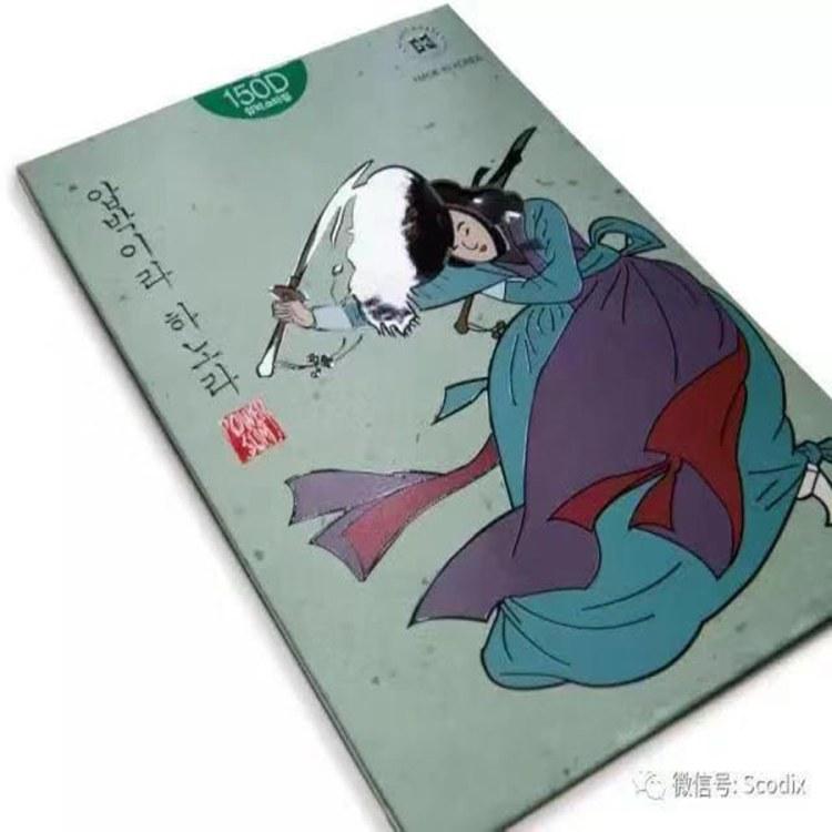 南京笔记本印刷制作厂