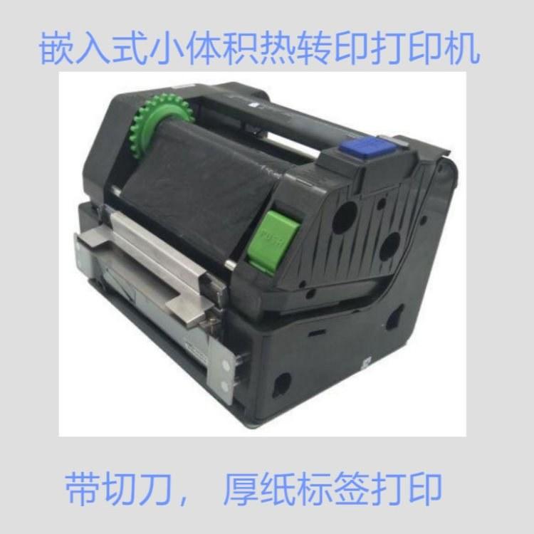 PD101耐久保存嵌入式熱轉印熱敏打印四寸110mm標簽厚紙門票打印機