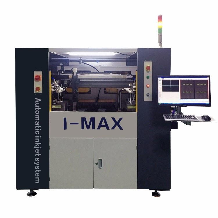 FPC全自動雙平臺噴碼機_全自動雙工位自動上下料噴碼機-依瑪士自動化設備