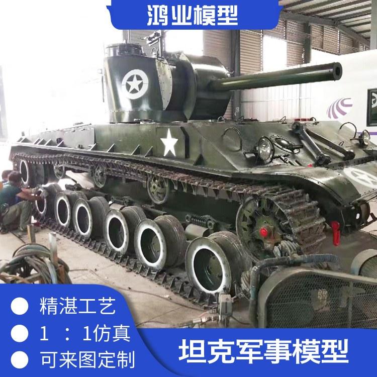 山东厂家定制直销大型军事模型道具 仿真坦克汽车可开动铁艺焊接摆件装饰用户外夏令营摆设