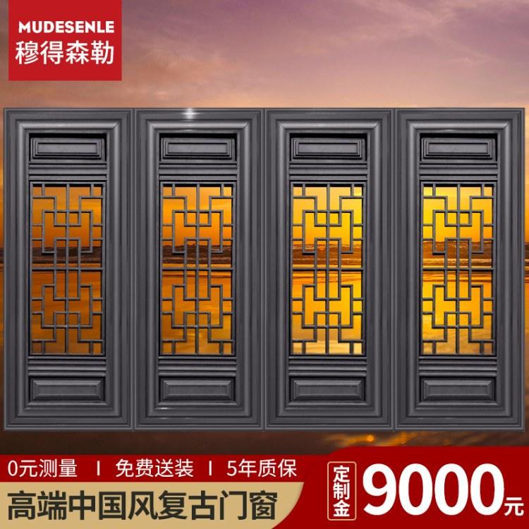 南京中式铝合金价格古建筑民宿四合院仿古门窗 节能复古门窗-巴森厂家直销