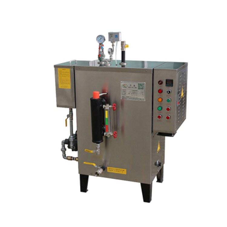 电锅炉36KW节能环保全自动蒸汽发生器