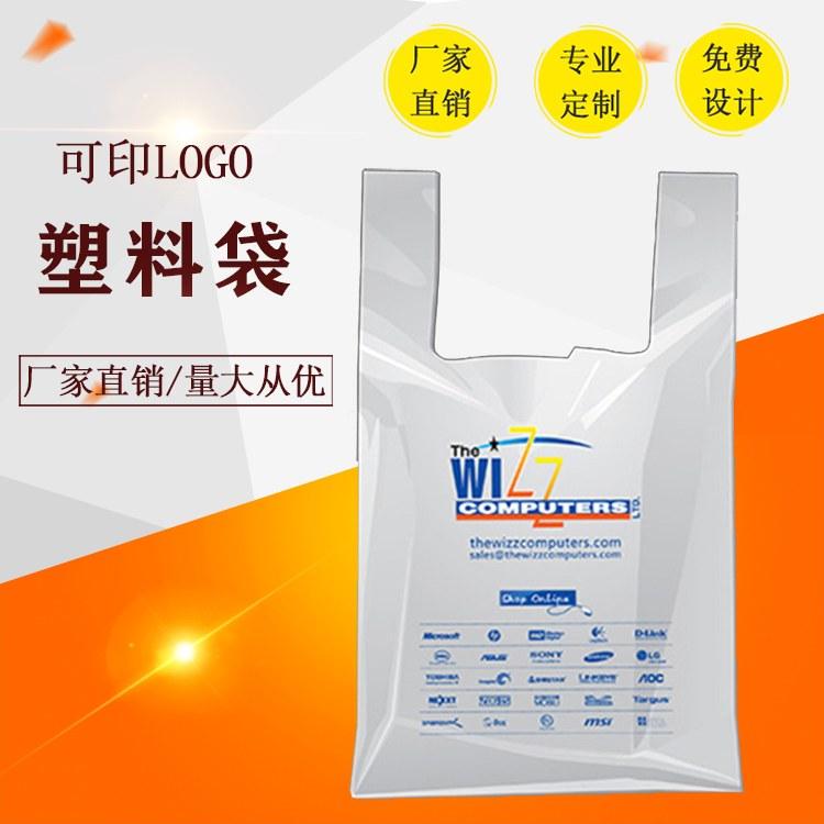 白色塑料袋厂家 定做塑料袋价格 免费寄样 厂家直销 中茂