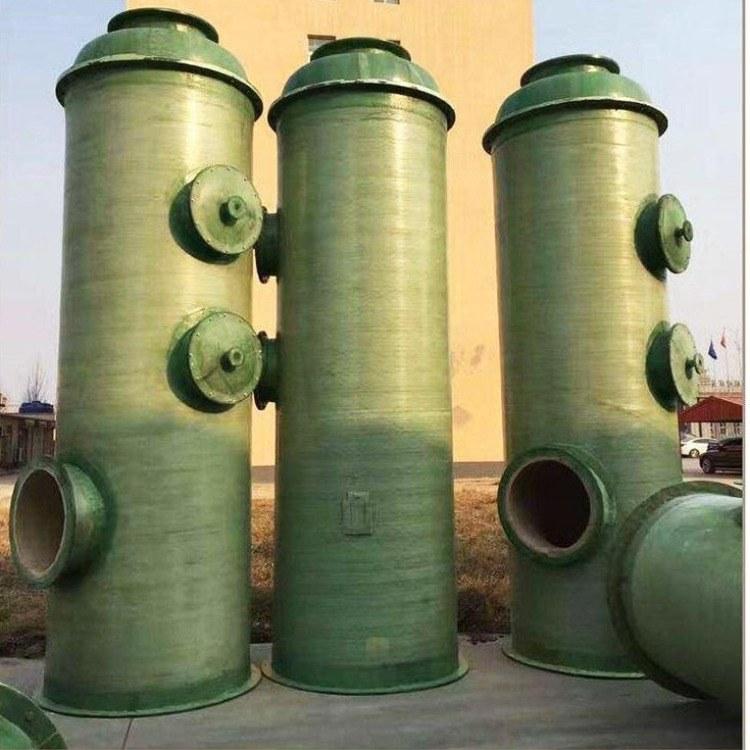 阔龙环保空气处理设备-窑炉脱硫塔 -酸雾净化塔-喷淋净化塔