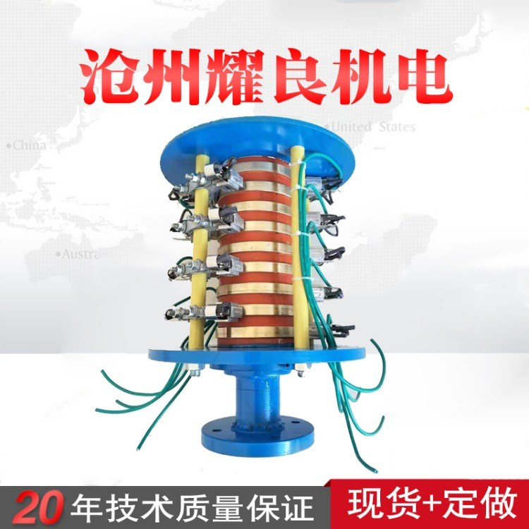 供应集电器五道环 定做集电环发电机滑环 过孔导电滑环 帽式滑环