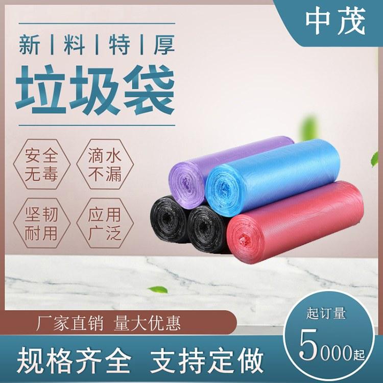 塑料袋生产厂家 食品塑料袋生产厂 免费设计 专业定制 中茂塑业