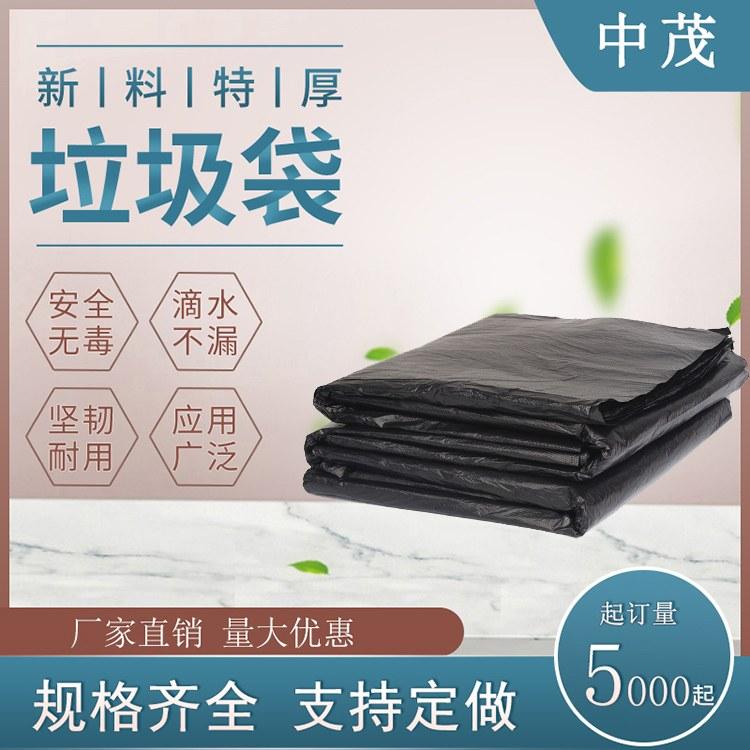 河南塑料袋生产厂家 生产批发塑料袋 免费设计 专业定制 中茂塑业