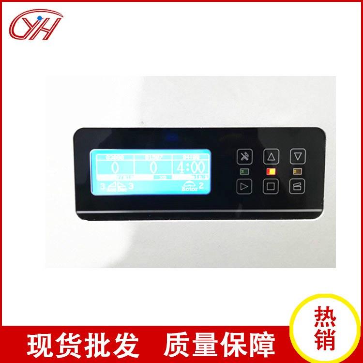 [益广制药]TZ-5A大容量离心机 变频无刷电机大容量离心机