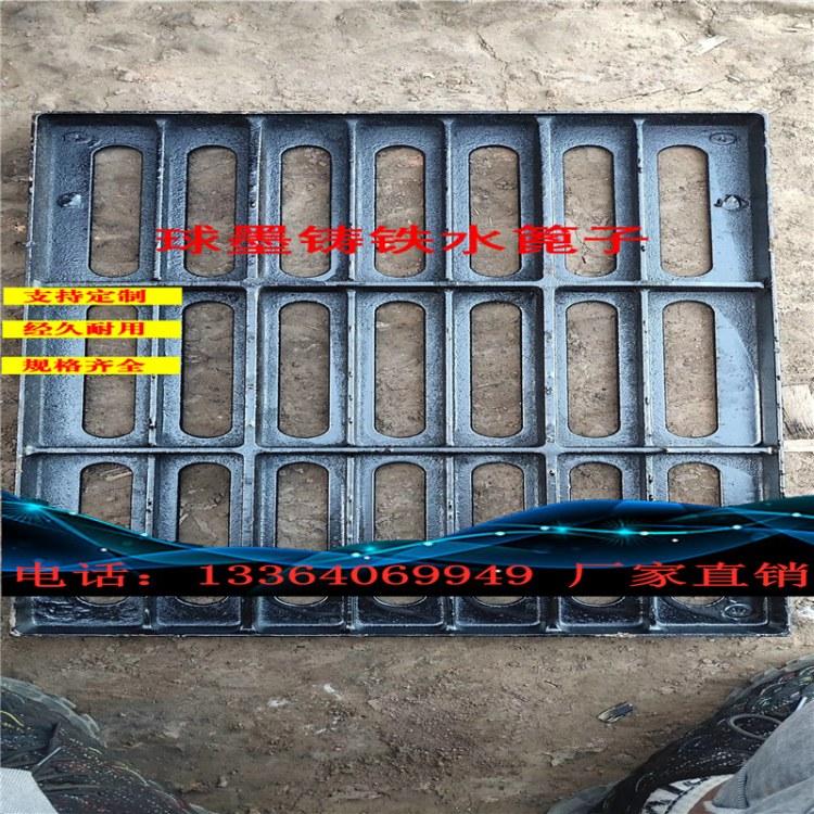 重庆克尔伦厂家生产450*750球墨铸图铸铁雨水口井篦子 球墨铸铁污水井篦子