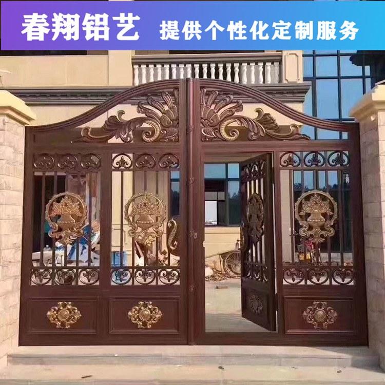 别墅庭院移门 南京小区学校安全防盗门 春翔