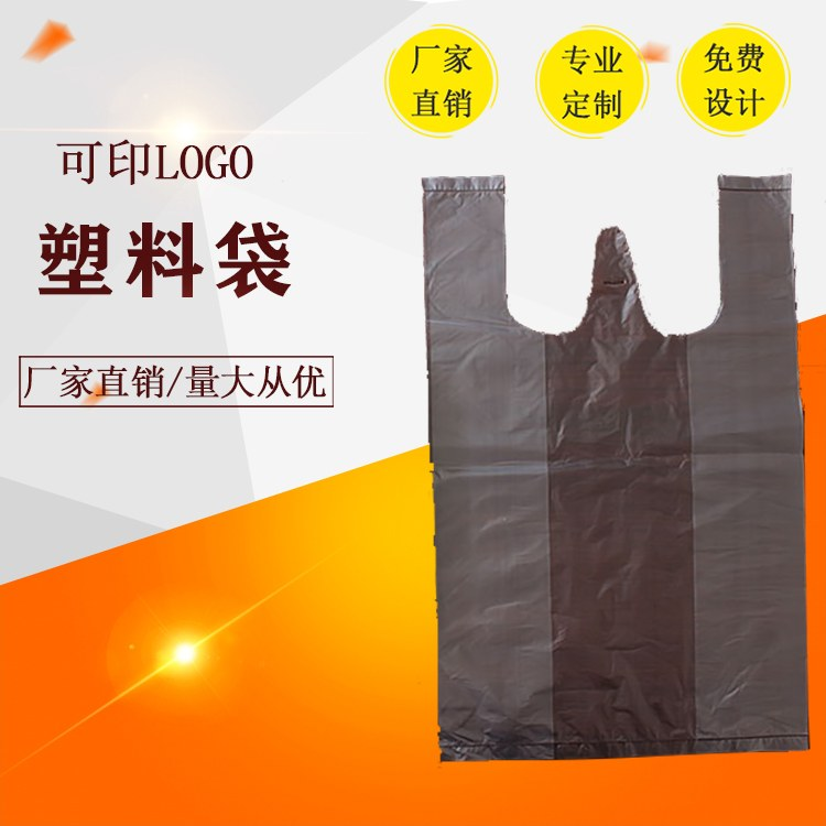 食品塑料袋价格 定做塑料袋价格 免费设计 工厂直销 中茂