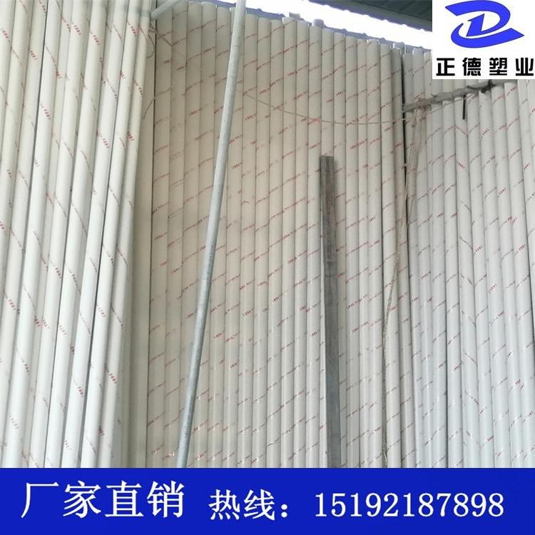 山东PVC排水管厂家直销 建筑排水管价格