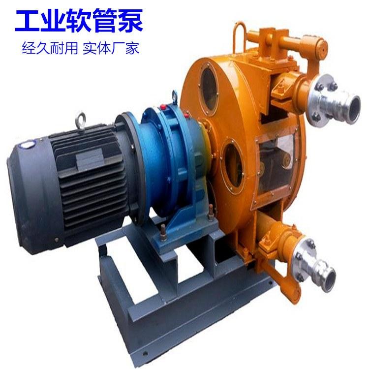 供应 RGB型污水软管泵 耐腐蚀软管泵  混凝土挤压泵、鑫旭重工厂家