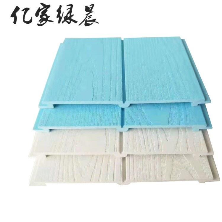 厂家直销亿家绿晨生态木浮雕板 现货供应