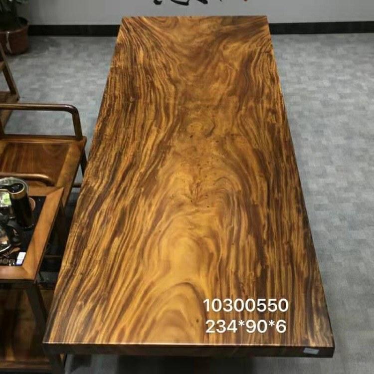 南美胡桃木大板实木原木大板桌茶桌红木办公桌茶板茶台板整块独板