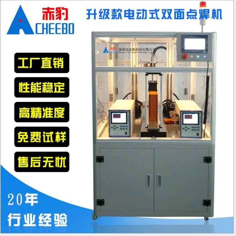 锂电池电焊机双面双针电阻焊接机中频点焊机多功能18650锂电池碰焊机