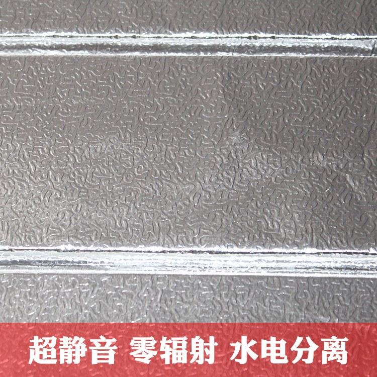 美右美水暖模块直供 铝箔炕暖模块厂家 全套水暖炕直销