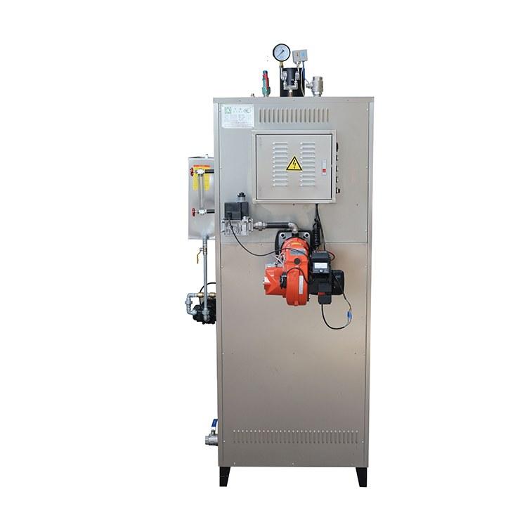 300KG燃油锅炉厂家工业商用食品锅炉