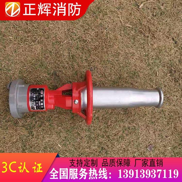 PQ4低倍数空气泡沫枪 南京正辉 空气泡沫枪 PVC材质 厂家定做 质量保证