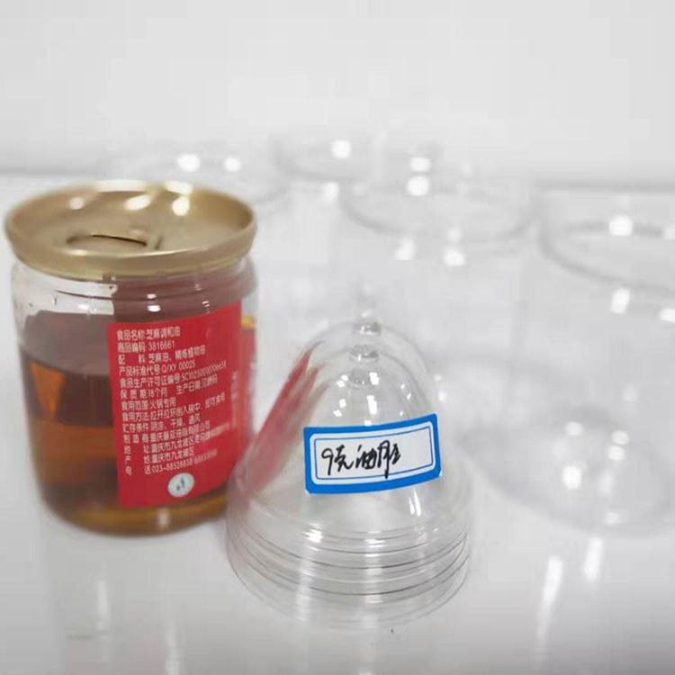定制食用油瓶厂家 食用油瓶 玻璃厂家销售方形 圆形 鑫源宏发 可定制