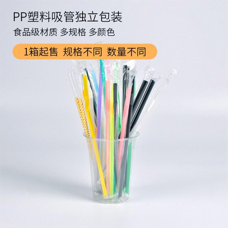安徽合肥创意艺术DIY彩色吸管 一次性折叠独立塑料包装果汁吸管意点森昂