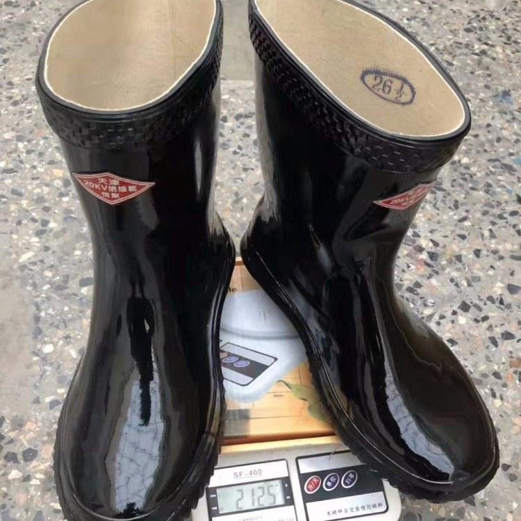 现货供应 双安牌电绝缘胶鞋 电力维修绝缘靴25KV 橡胶雨靴