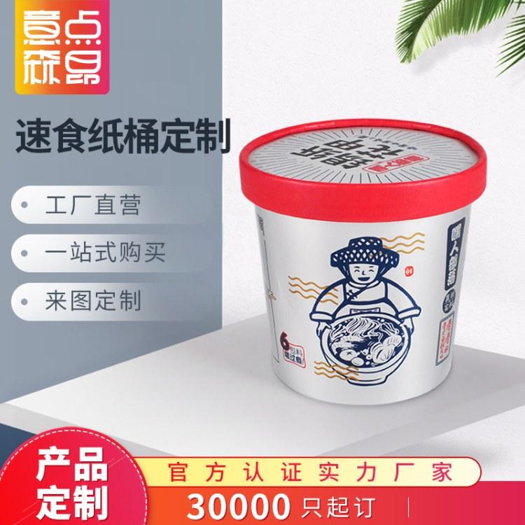 安徽合肥一次性牛皮纸汤桶纸餐盒供应生产厂家外卖盒食品厂