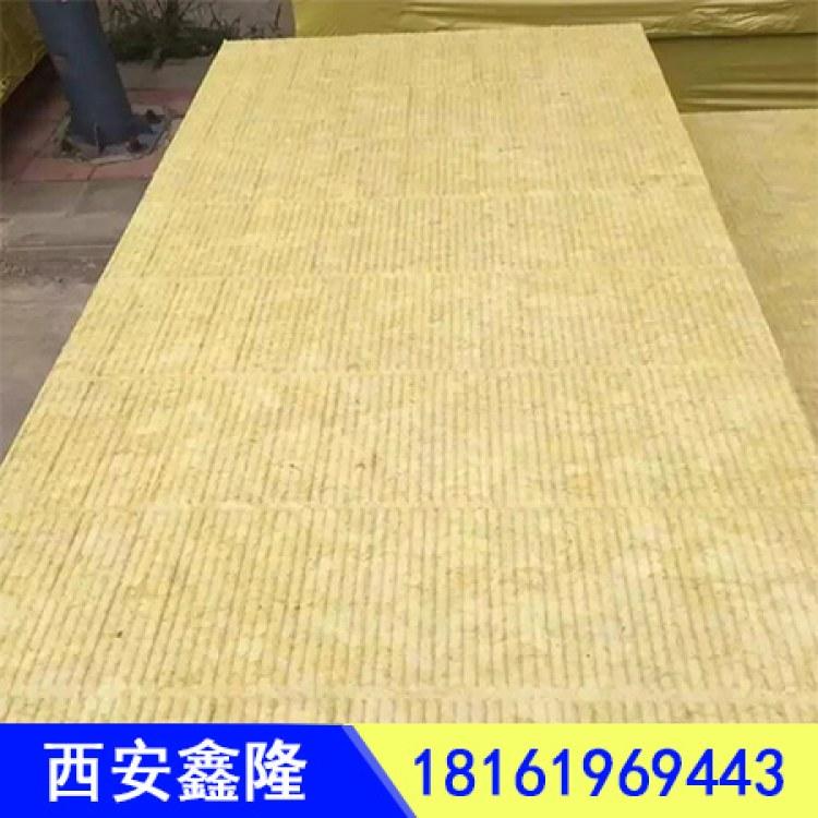 西安岩棉板批发 保温阻燃岩棉板厂家 直销价格