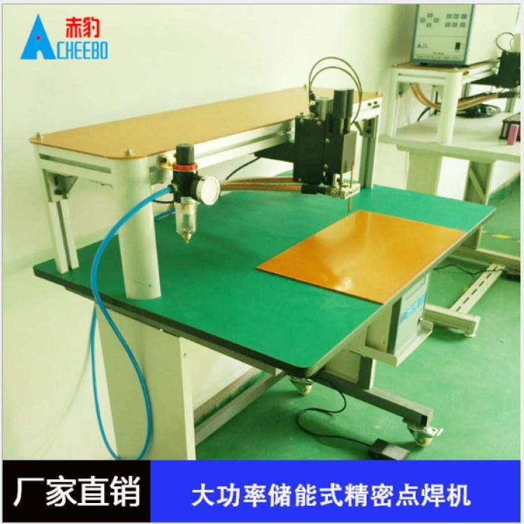 龙门架点焊机大功率储能直流气动点焊机 电动车动力锂电池18650电池点焊机