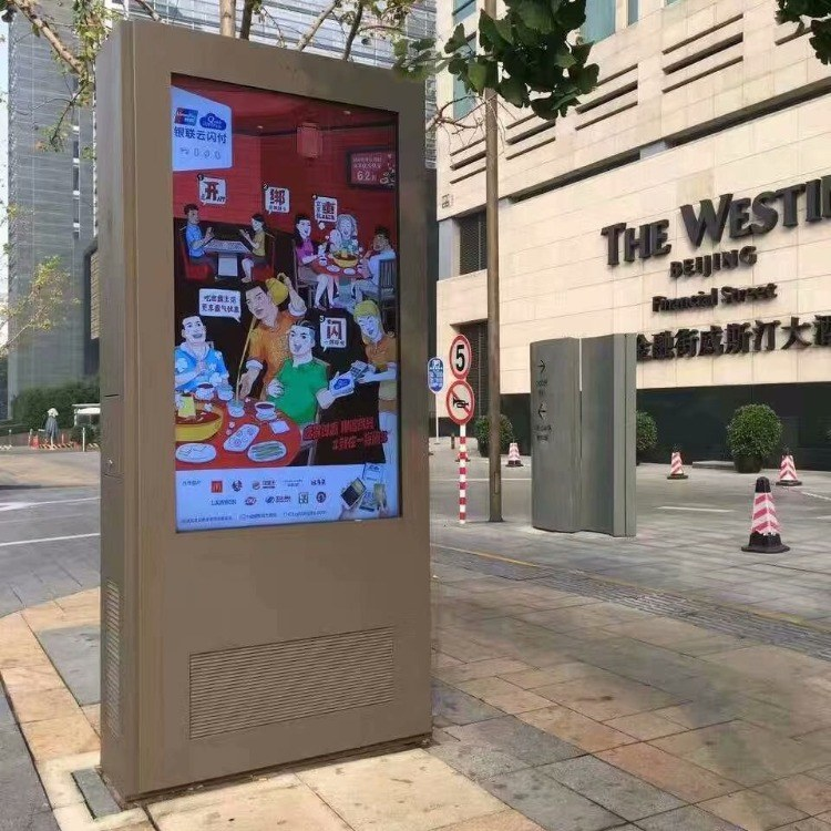 创伟达户外广告机CWD-FD5501