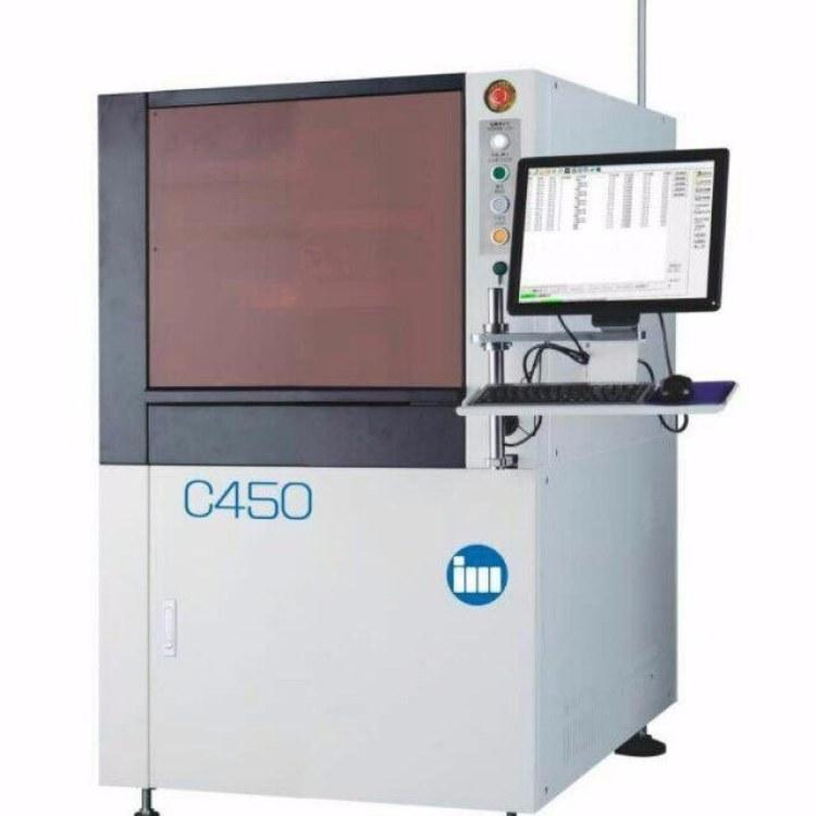 SMT在线喷码机-在线全自动PCB喷码机-东莞非标类线路板喷码机厂家-依玛士自动化