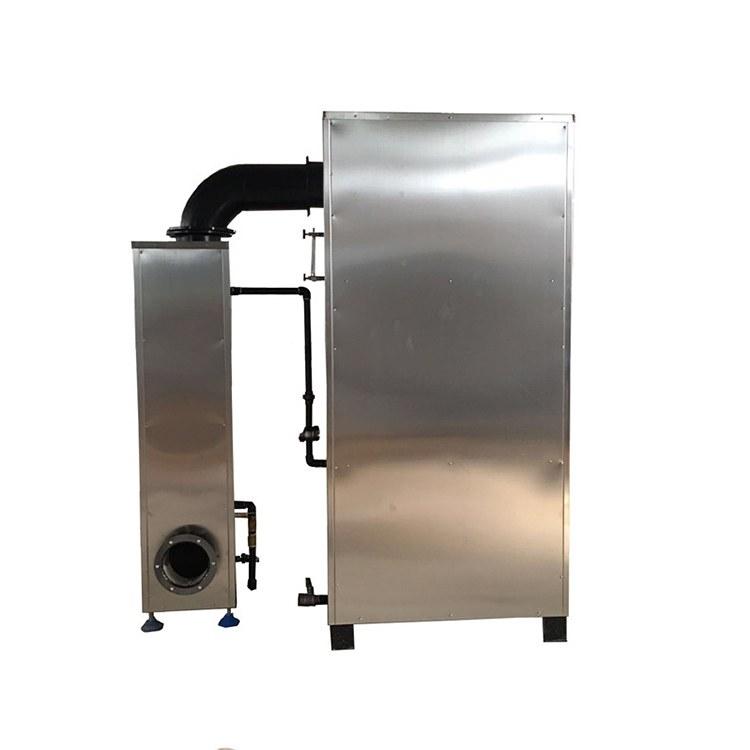 500KG燃油锅炉节能环保燃油蒸汽锅炉蒸汽发生器厂家供应