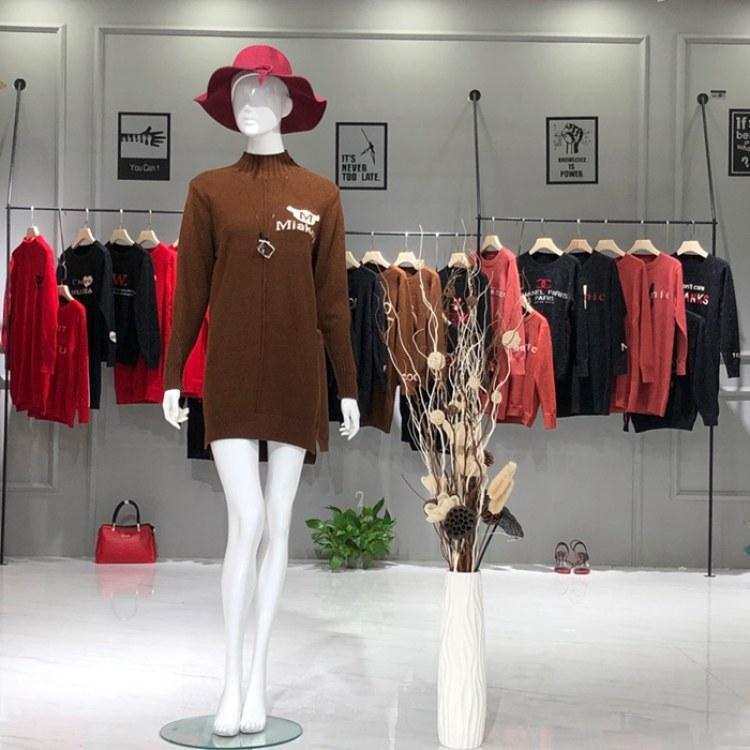 璱妠品牌服装尾货 女装新款厂家批发 新款女装货源走份
