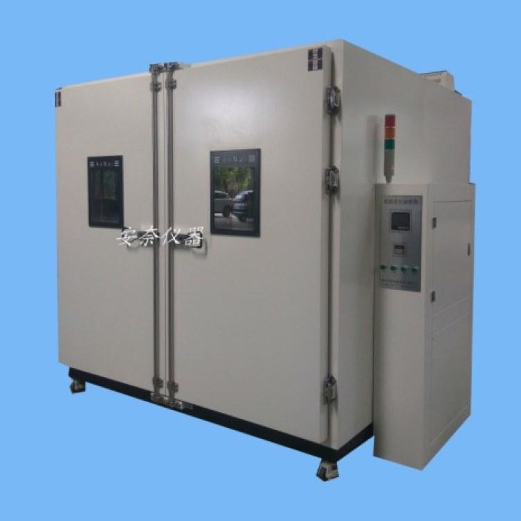 南京安奈推荐 标准RT-250℃硫化烘箱 500℃工业电热鼓风干燥箱 马弗炉烘箱烘房 干燥箱