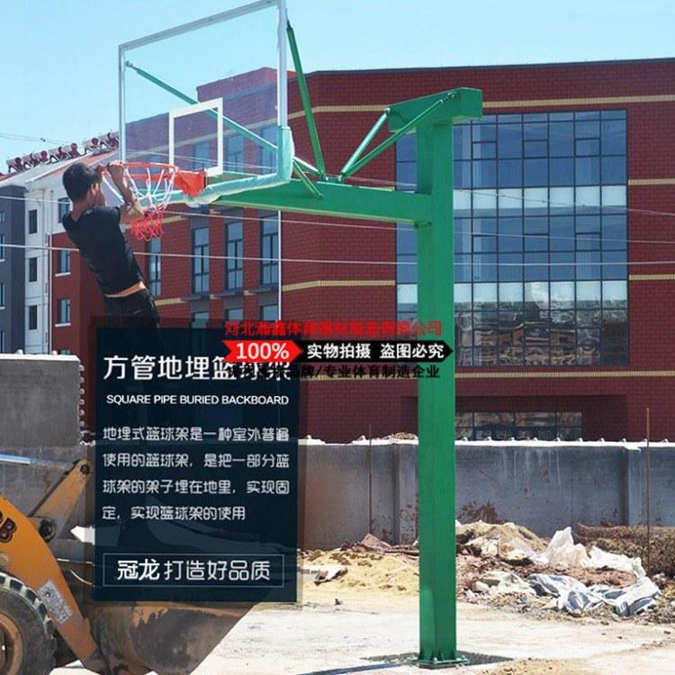 河北瀚鑫体育专业生产 健身路径 室外健身路径 体育器材厂家 地埋篮球架生产厂家