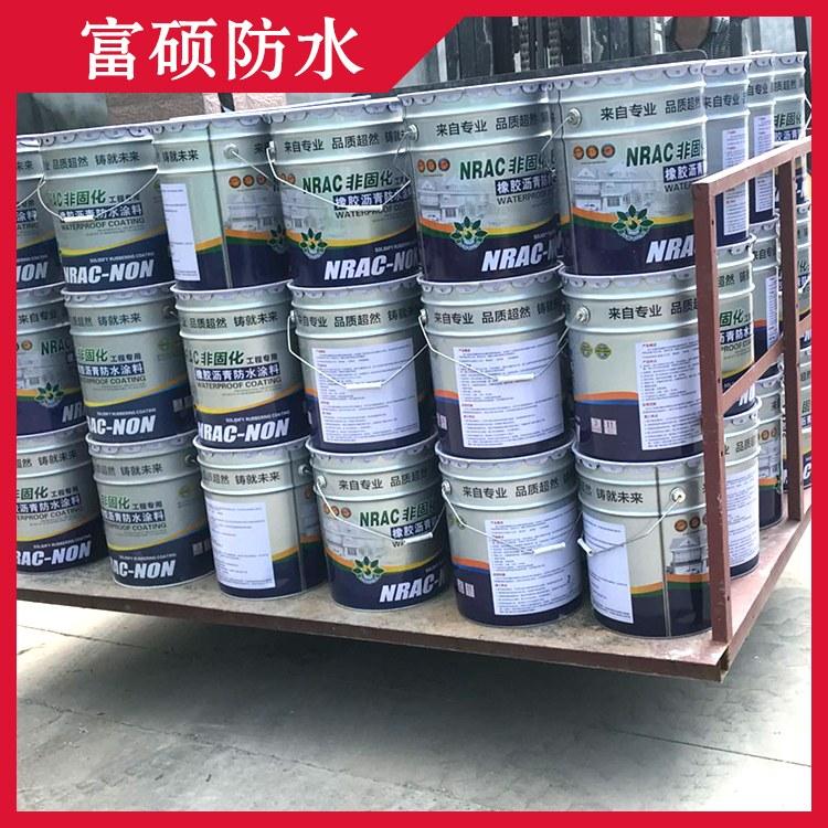 富硕牌 非固化橡胶沥青防水涂料 改性沥青防水涂料