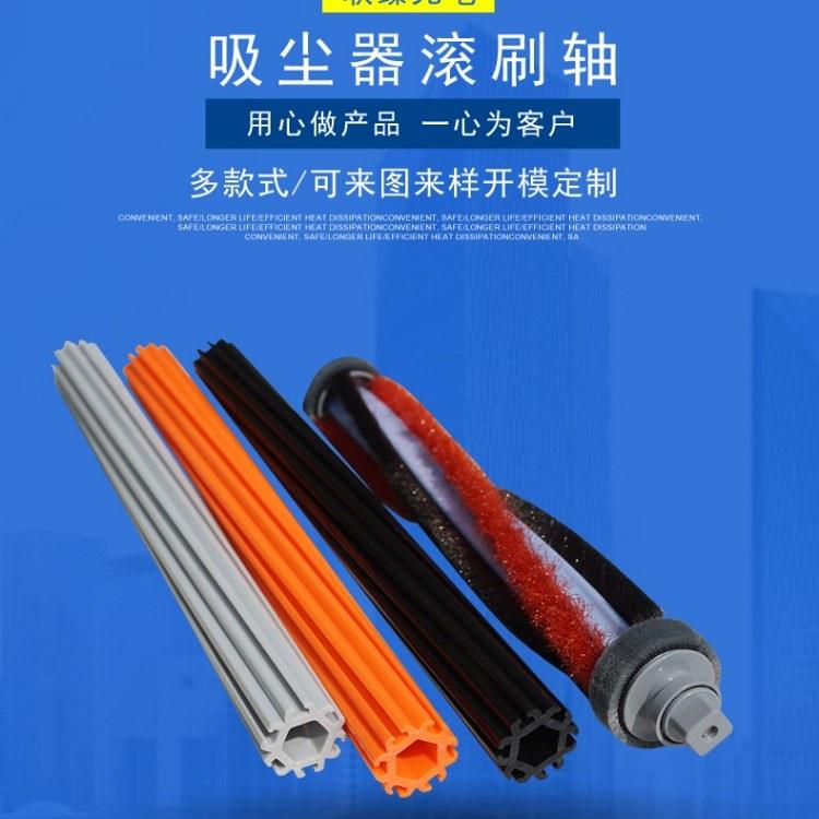 塑料管   吸尘器V8中扫棒   ABS滚刷杆   ABS毛刷杆   地刷管 联臻挤出工艺生产厂家