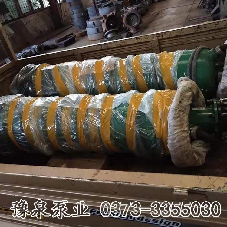 隔爆型潜污水电泵 新乡潜污泵价格 河南潜污水电泵价格优惠