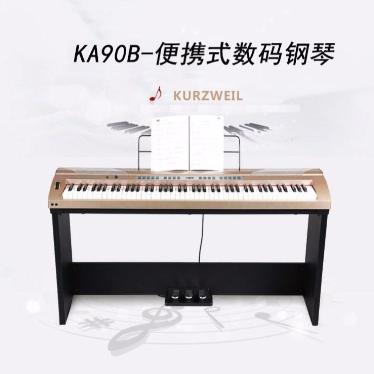 数码钢琴品牌科兹威尔ka90b电钢琴 厂家直供