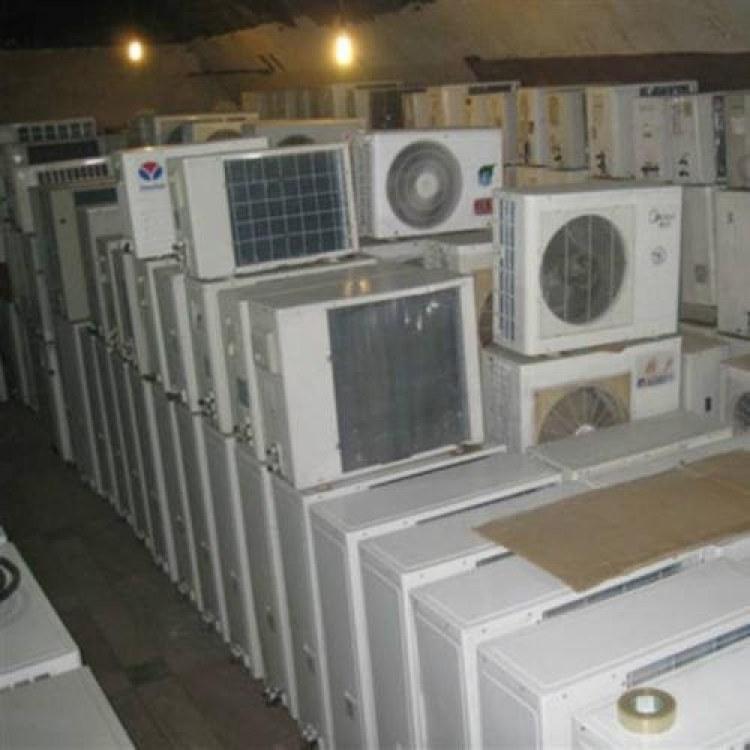 回收中央空调公司 广州二手中央空调回收业务洽谈