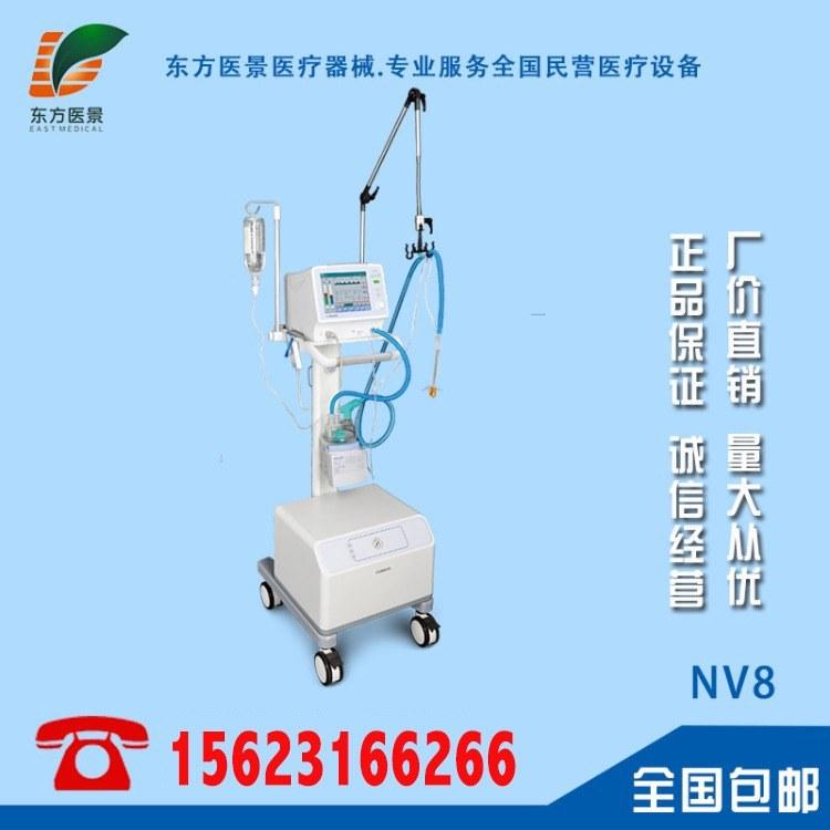 儿无创呼吸机NV8/科曼新生儿专用呼吸机
