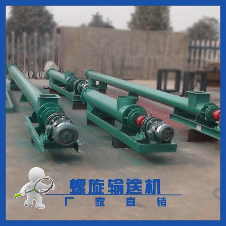 河北同力式螺旋输送机 水平式螺旋输送机 输送机厂家