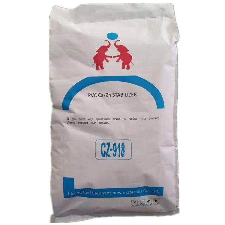PVC发泡稳定剂CZ918 橡塑品稳定剂CZ918 稳定剂供应商生产厂家