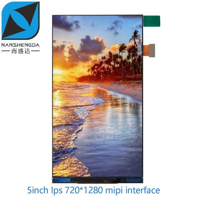 厂家直供5寸TFT LCD/LCM液晶显示屏