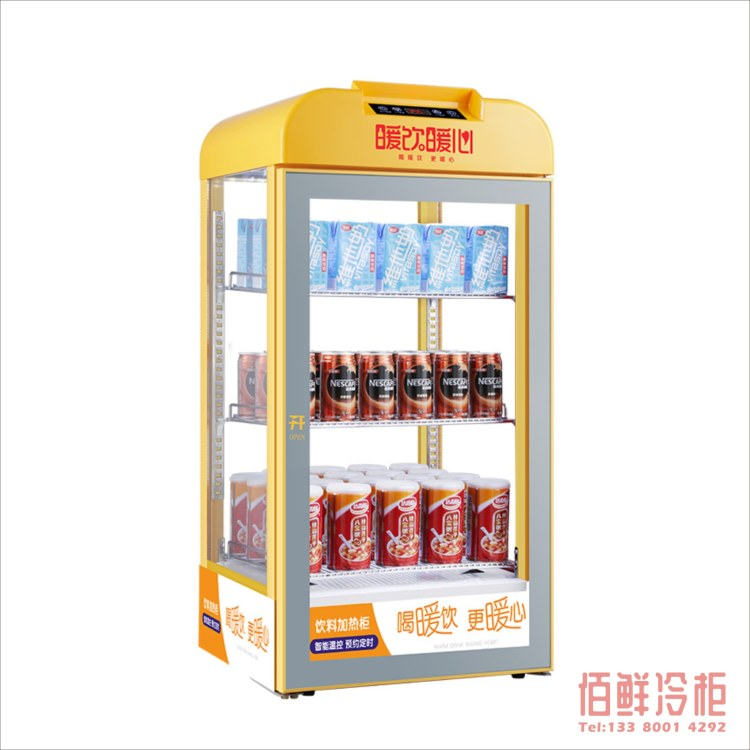 【佰鲜冷柜】-牛奶保温箱-立式饮料加热机-奶茶暖柜!
