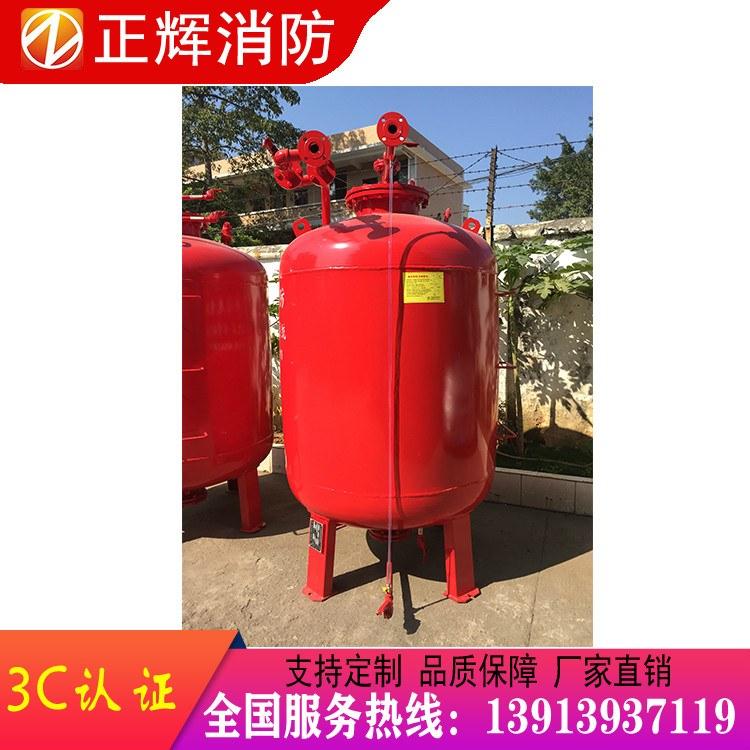 闭式泡沫水喷淋系统 正辉消防 供应闭式泡沫水喷淋系统 厂家直销 价格优惠
